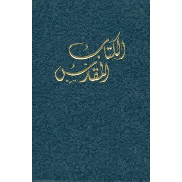 Gratis Arabische Bijbel (max 3 per besteller)